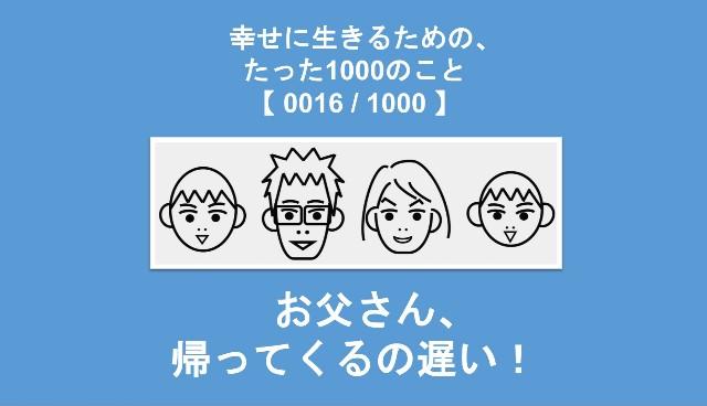 f:id:Seshio-Researcher:20200131215459j:image