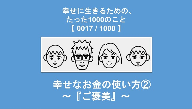 f:id:Seshio-Researcher:20200201174403j:image