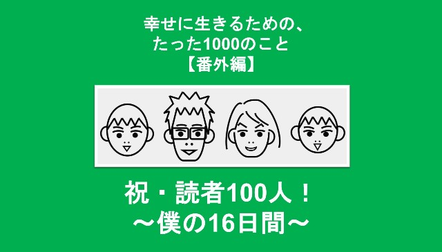 f:id:Seshio-Researcher:20200201214922j:image