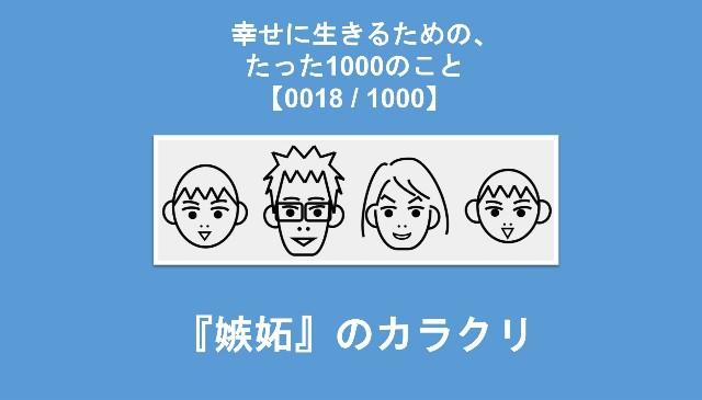 f:id:Seshio-Researcher:20200202203401j:image