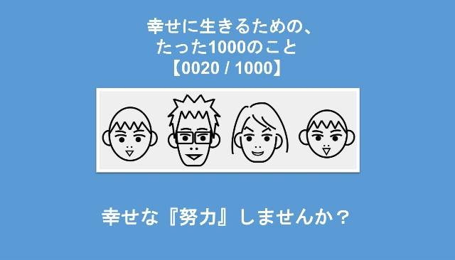 f:id:Seshio-Researcher:20200205051126j:image
