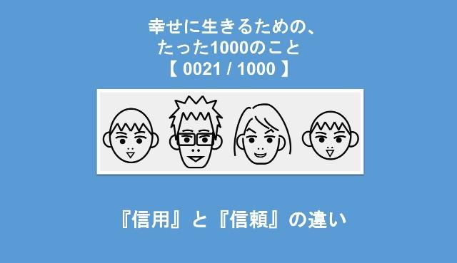 f:id:Seshio-Researcher:20200205211956j:image