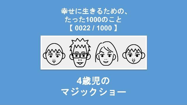 f:id:Seshio-Researcher:20200205212127j:image