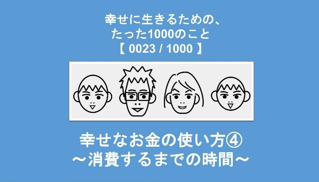 f:id:Seshio-Researcher:20200207210355j:image