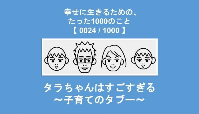 f:id:Seshio-Researcher:20200208202718j:image