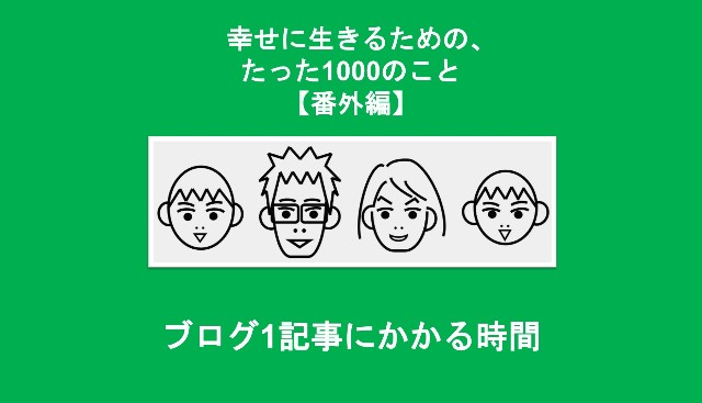f:id:Seshio-Researcher:20200209113444j:image