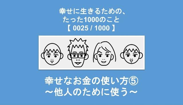 f:id:Seshio-Researcher:20200209195728j:image