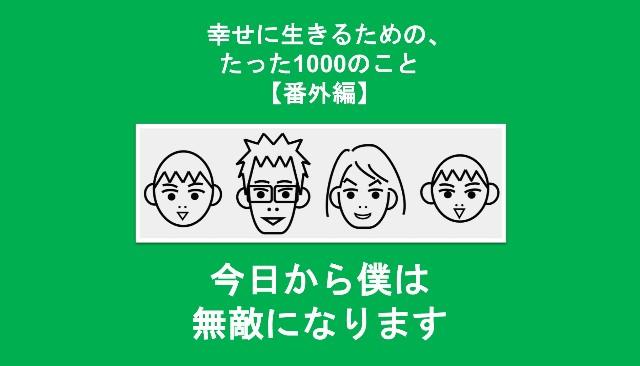 f:id:Seshio-Researcher:20200211113152j:image