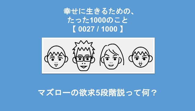 f:id:Seshio-Researcher:20200211205609j:image