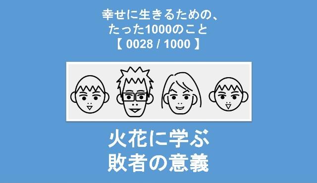 f:id:Seshio-Researcher:20200212210253j:image