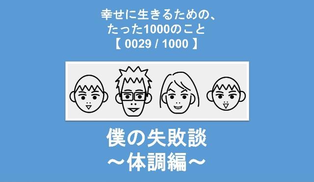 f:id:Seshio-Researcher:20200213194532j:image