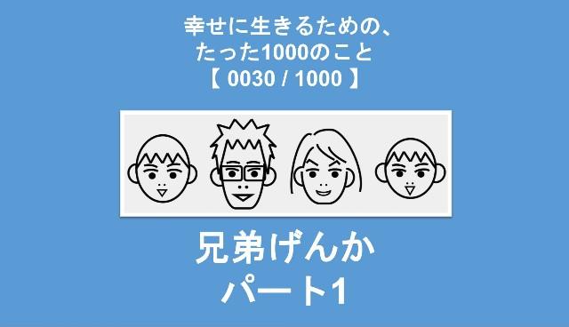 f:id:Seshio-Researcher:20200214211404j:image