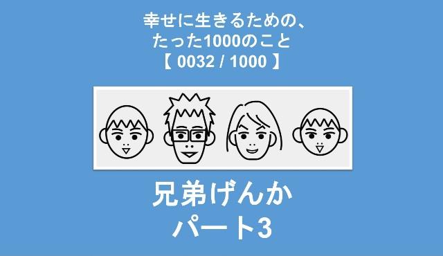 f:id:Seshio-Researcher:20200214211533j:image