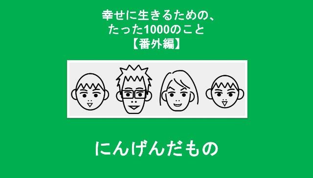 f:id:Seshio-Researcher:20200215082517j:image