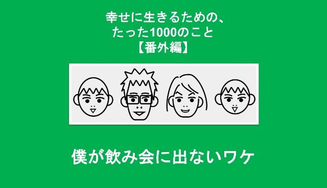 f:id:Seshio-Researcher:20200216062739j:image