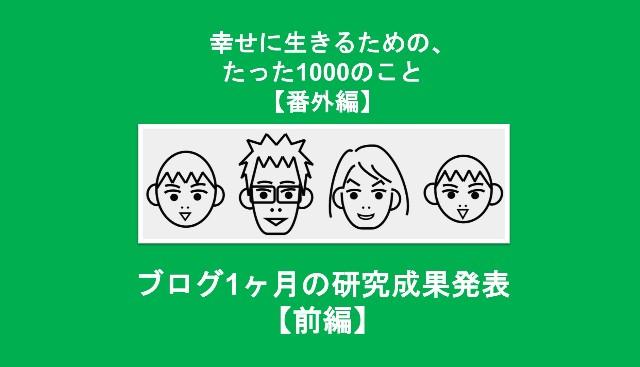 f:id:Seshio-Researcher:20200217212941j:image
