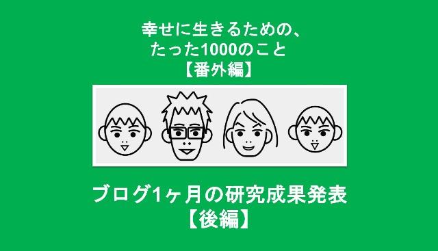 f:id:Seshio-Researcher:20200217213028j:image