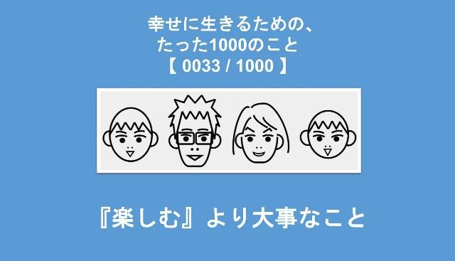 f:id:Seshio-Researcher:20200218055922j:image