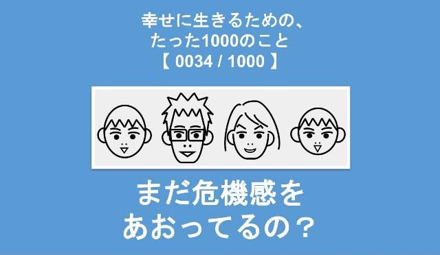 f:id:Seshio-Researcher:20200218212523j:image