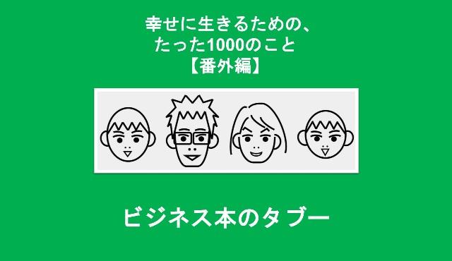 f:id:Seshio-Researcher:20200220184505j:image