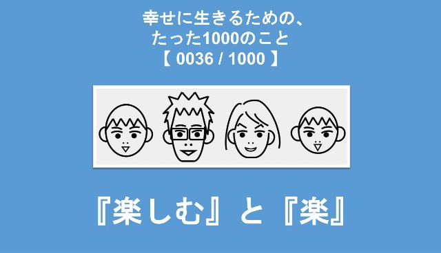 f:id:Seshio-Researcher:20200220213003j:image