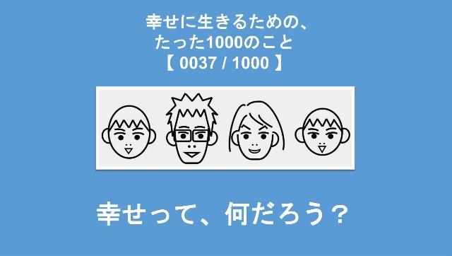 f:id:Seshio-Researcher:20200221193215j:image
