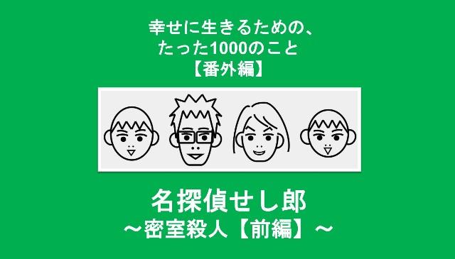 f:id:Seshio-Researcher:20200222101811j:image