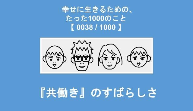 f:id:Seshio-Researcher:20200222210731j:image