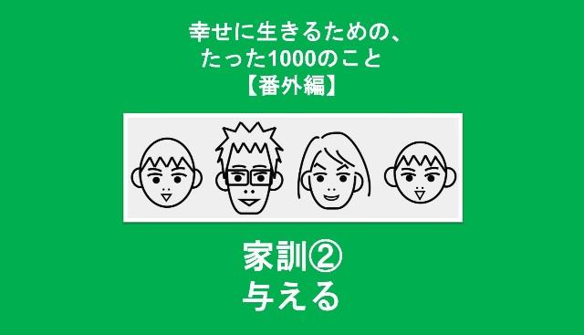 f:id:Seshio-Researcher:20200223064913j:image