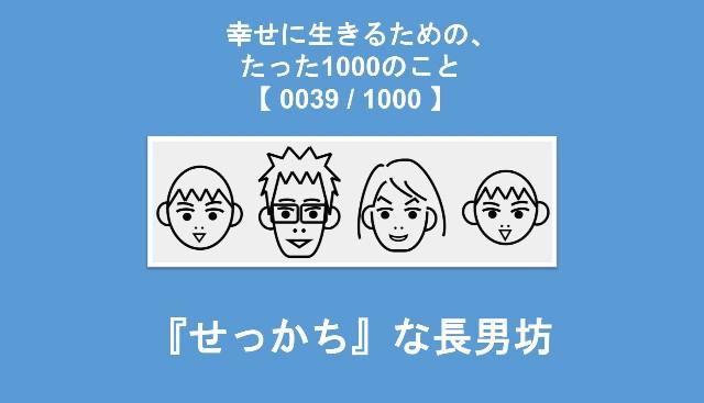 f:id:Seshio-Researcher:20200223211213j:image