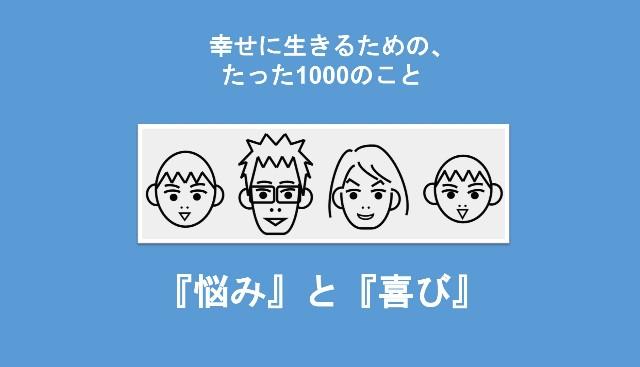 f:id:Seshio-Researcher:20200224142948j:image