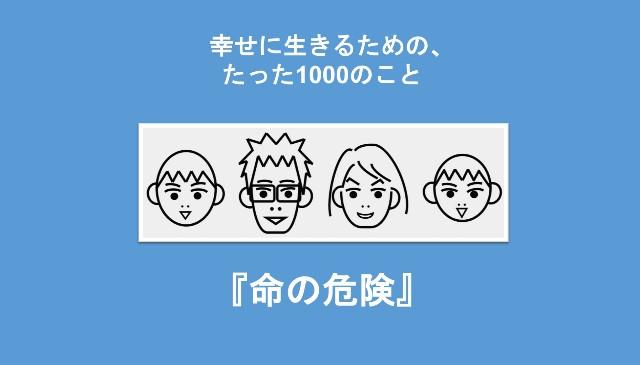 f:id:Seshio-Researcher:20200224143127j:image