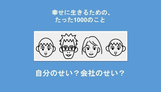 f:id:Seshio-Researcher:20200224143644j:image