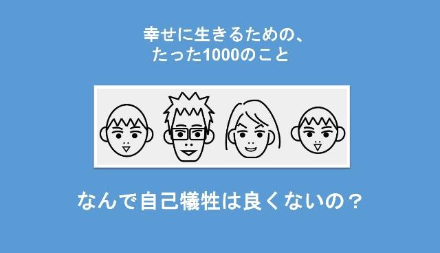 f:id:Seshio-Researcher:20200224143859j:image