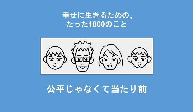 f:id:Seshio-Researcher:20200224144055j:image