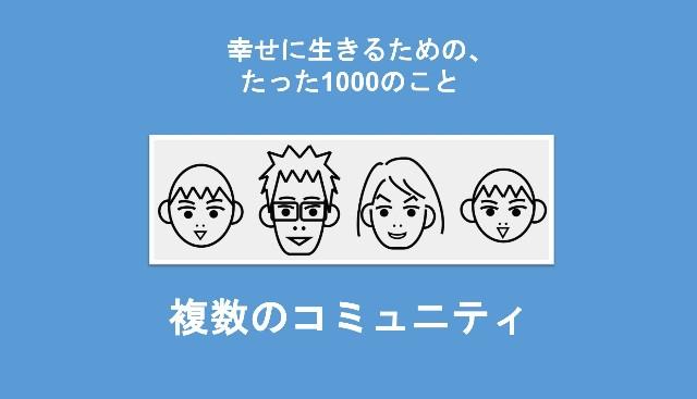 f:id:Seshio-Researcher:20200224144248j:image