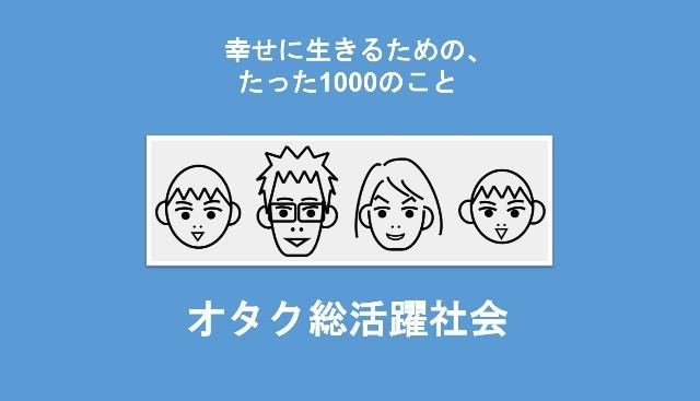 f:id:Seshio-Researcher:20200224144722j:image