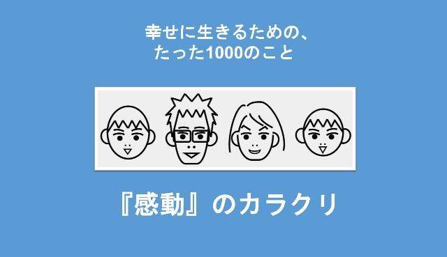f:id:Seshio-Researcher:20200224144909j:image