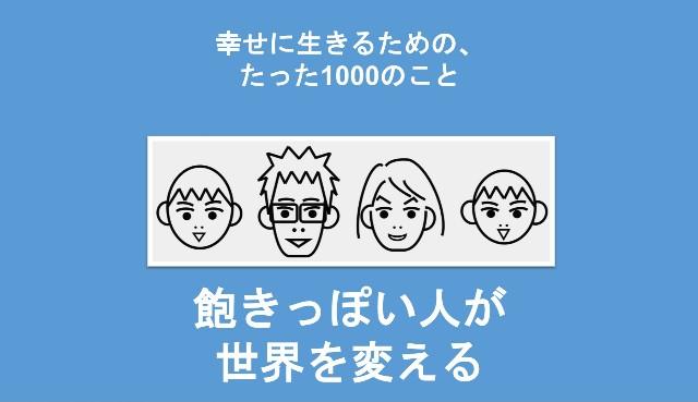 f:id:Seshio-Researcher:20200224145424j:image