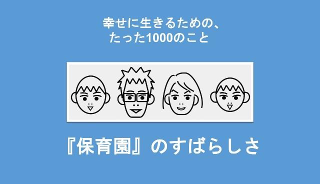 f:id:Seshio-Researcher:20200224145809j:image