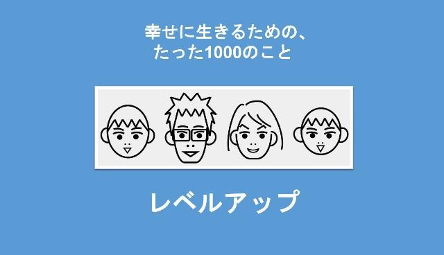 f:id:Seshio-Researcher:20200224145957j:image