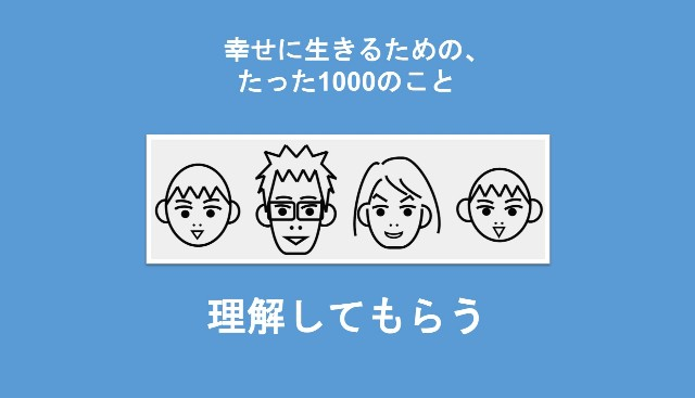 f:id:Seshio-Researcher:20200224150133j:image