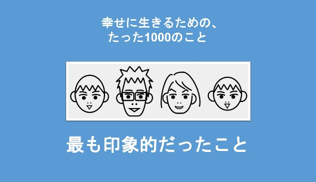 f:id:Seshio-Researcher:20200224150253j:image