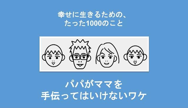 f:id:Seshio-Researcher:20200224150614j:image