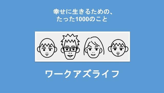 f:id:Seshio-Researcher:20200224150758j:image