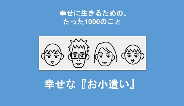 f:id:Seshio-Researcher:20200224150945j:image