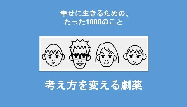 f:id:Seshio-Researcher:20200224173154j:image