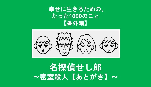 f:id:Seshio-Researcher:20200229202414j:image