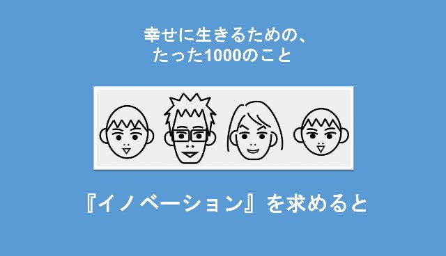 f:id:Seshio-Researcher:20200229205521j:image