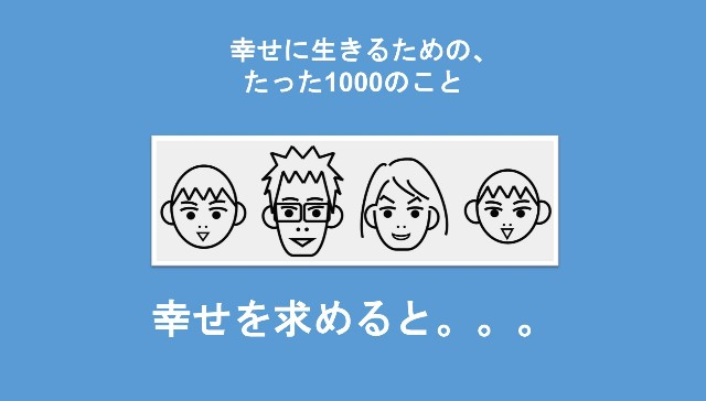 f:id:Seshio-Researcher:20200229205544j:image